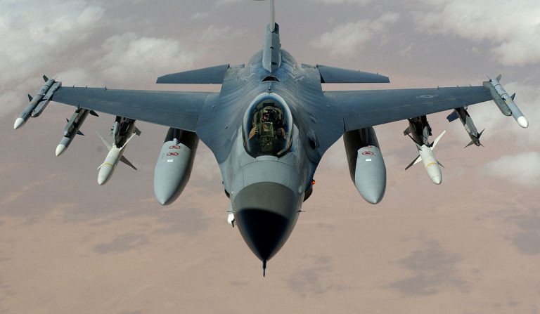 Incident de zbor F-16 Fighting Falcon